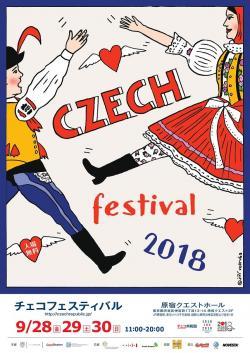 V prestižním místě přímo v centru Tokia se uskuteční Český festival. Akce  představí Japoncům nejen českou kulturu c152da3936
